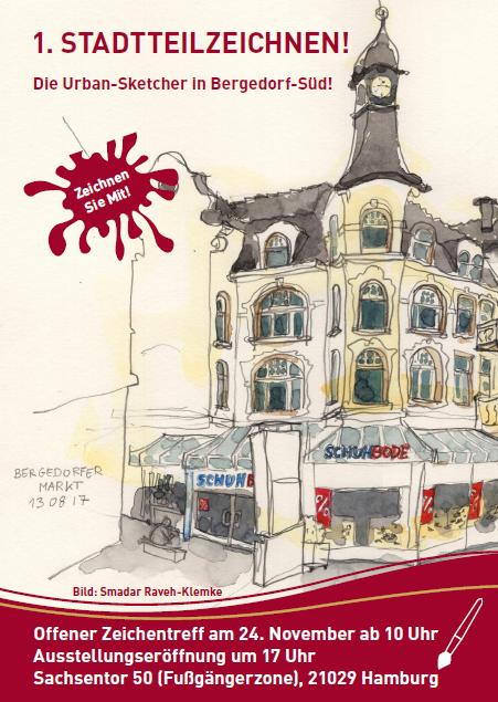 Urban Sketchers, Hamburg, Bergedorf, Stadtteilzeichnen, Städte, Orte und Dörfer zeichnen, Künstler, Kunst, Veranstaltungstipp, Bergedorf Blog, Bergedorf Info, Bergedorf Kunst